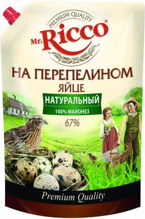 Майонез Mr.Ricco Organic на перепелином яйце 67%, 800 мл