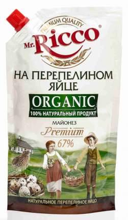 Майонез Mr.Ricco Organic на перепелином яйце 67%, 400 мл