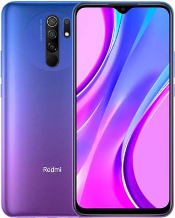 Смартфон Redmi 9  4+64GB Sunset Purple
