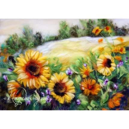 Набор для валяния (живопись цветной шерстью) Подсолнухи 21x29,7см (А4)