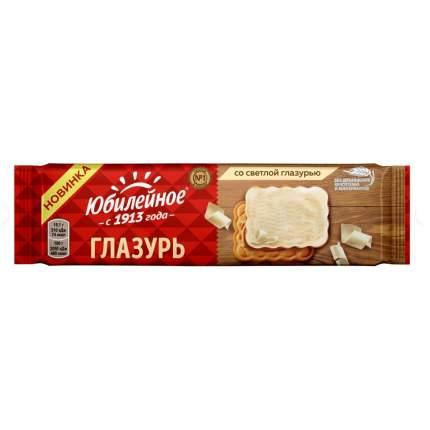 Печенье юбилейное в белой глазури 121г