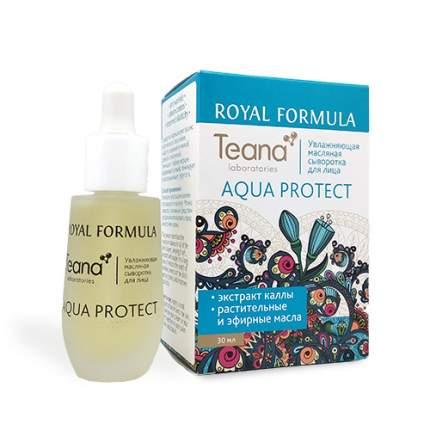 Увлажняющая масляная сыворотка для лица Teana «Aqua Protect»