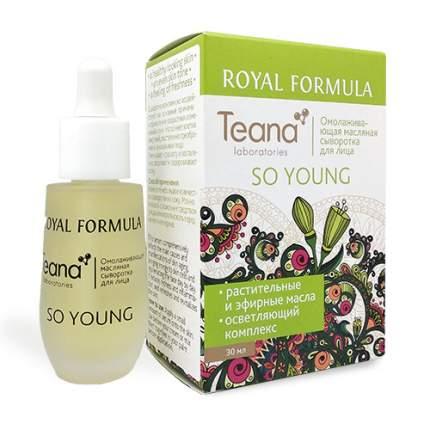 Омолаживающая масляная сыворотка для лица Teana «So Young»