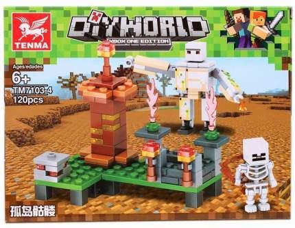 Конструктор Minecraft Городок 120 деталей Tenma IT7103-4