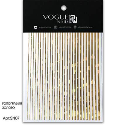 Силиконовые полоски Vogue Nails золото голография