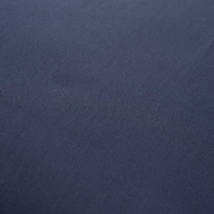 Простыня из сатина темно-синего цвета из коллекции Essential, 240х270 см