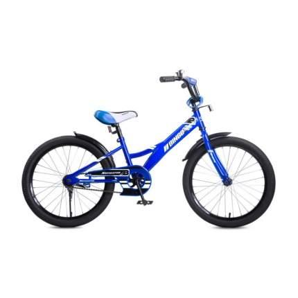 Велосипед Navigator ВН20188 Bingo 20''