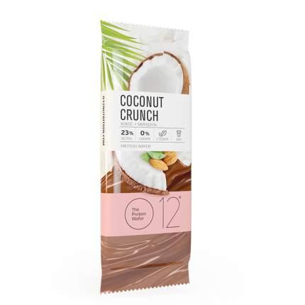 Вафельные батончики в молочном шоколаде O12 50 г, 12 шт, кокос-миндаль в молочном шоколаде