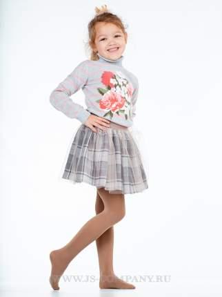 Колготки детские Omsa kids, цв. бежевый р.116