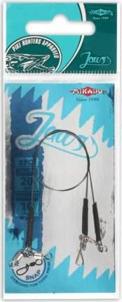 Поводок титановый Mikado JAWS LIGHT 25 см/10 кг., уп.=2 шт.