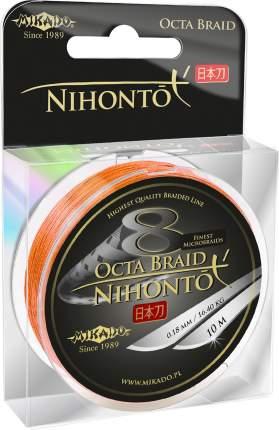 Шнур плетеный Mikado Nihonto Octa 0,2 мм, 150 м, 18,1 кг