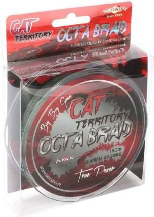 Шнур плетеный Mikado Cat Territory Octa Braid 0,7 мм, 150 м, 76,4 кг