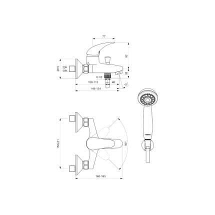 Смеситель для ванны Vidima Orion BA004AA хром