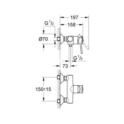 Смеситель для душа Grohe BauClassic 32867000 хром