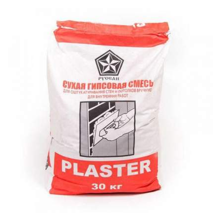 Штукатурка гипсовая PLASTER (Русеан), 30кг