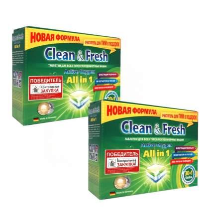 Таблетки для ПММ Clean&Fresh All in 1  mini tabs 30 шт - 2 уп.