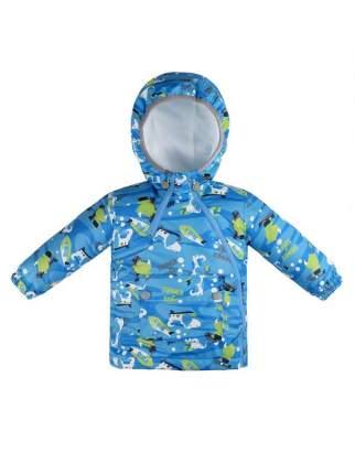 Куртка детская Reike Serf blue р.86-52