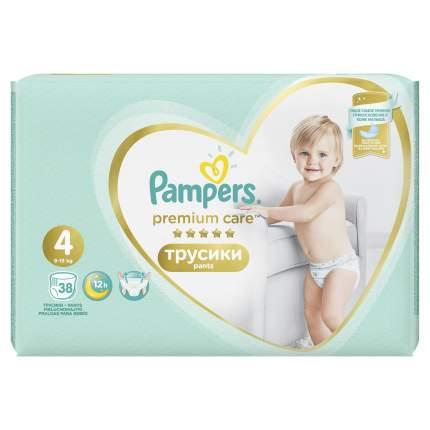 Трусики Pampers Premium Care 4 (9-15 кг) 38 шт.