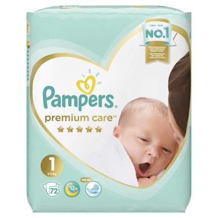 Подгузники для новорожденных Pampers Premium Care 1 (2-5 кг), 72 шт.