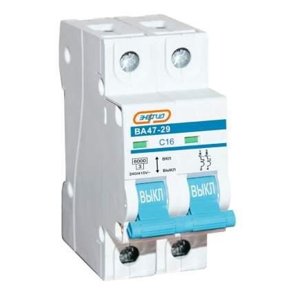 Автоматический выключатель 2P 25A ВА 47-29 Энергия