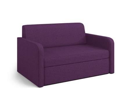 Диван-кровать Куба фиолетовый