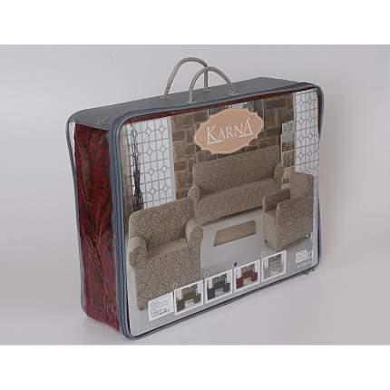 Чехол для мебели Karna Milano Цвет: Натурал (Одноместный,Трехместный)