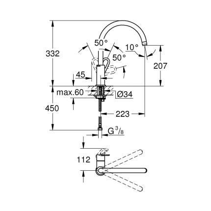 Смеситель для кухонной мойки Grohe BauLoop 31368000 хром