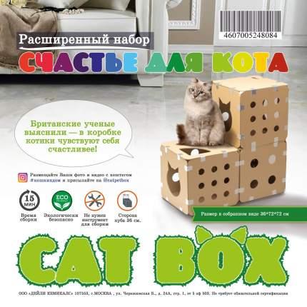 Домик-коробка для кошек EcoPet сборный Расширенный набор, 3 куба