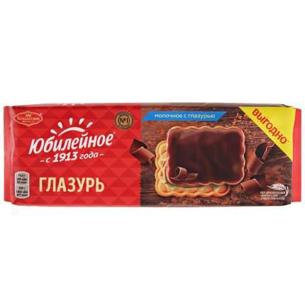 Печенье Юбилейное витамин молочное с глазурью 232 г