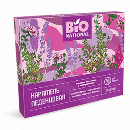 Карамель леденцовая Горные травыь лаванда, чабрец и душица Bio National 32 г