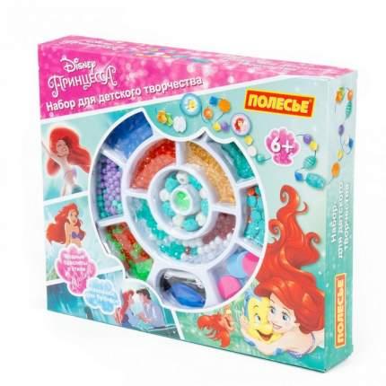 78612 Набор для детского творчества Disney Принцесса. Ариэль 393 элемента
