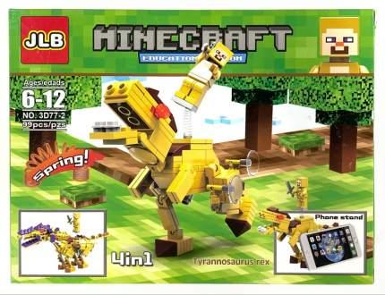 Конструктор JLB Minecraft Динозавр 99 деталей IT3D77-2