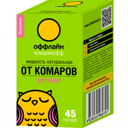 Жидкость Комарикофф БЕРЕЖНО  45 ночей без запаха, 30 мл