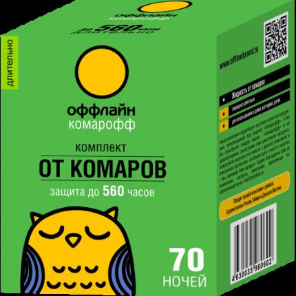 Комплект Комарофф ДЛИТЕЛЬНО 70 ночей без запаха, 45 мл.
