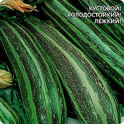 Семена Кабачок цуккини Египетская Сила, 2 г, Уральский дачник