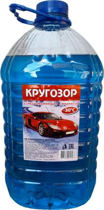 Жидкость стеклоомывателя Кругозор -30/Н-30