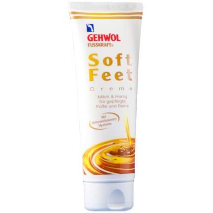 Крем для ног Gehwol Soft Feet Creme Молоко и мед 125 мл