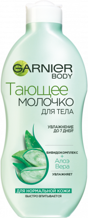 Молочко для тела Garnier С бифидокомплексом и алоэ вера 250 мл