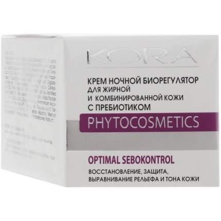 Ночной крем биорегулятор КОРА Для комбинированной и жирной кожи, с пребиотиком, 50 мл