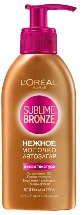 Молочко-автозагар для лица и тела L'OREAL PARIS Sublime Bronze, легкое, тающее, 150 мл