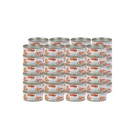 Влажный корм для кошек Petreet, Кусочки розового тунца с рыбой дорада 70г, 48шт