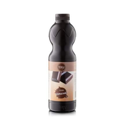 Основа Torry шоколад (для какао) 1 кг