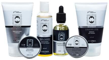 Подарочный набор для бороды и усов AXIOMA Barber