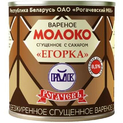 Молоко сгущенное Рогачевъ Егорка 8.5% с сахаром вареное 360 г