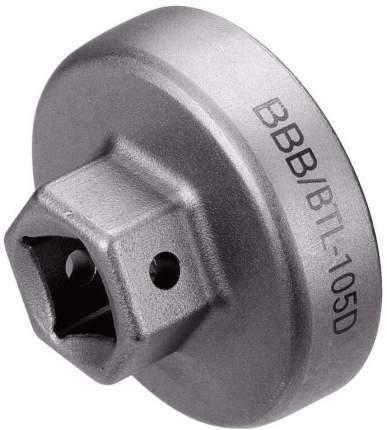 Съемник BBB 2020 Bracketplug Grey