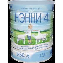 Смесь на основе козьего молока Бибиколь Нэнни 4 от 18 мес. 800 г