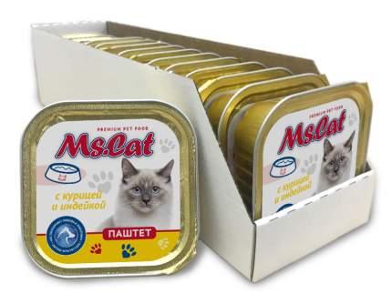 Консервы для кошек Ms. Cat, паштет с курицей и индейкой, 15шт по 100г