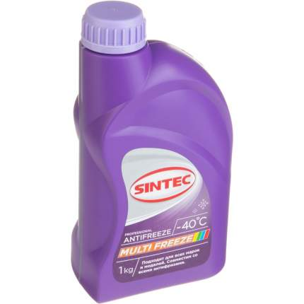Антифриз Sintec Multifreeze, 1 кг