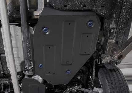Защита топливного бака Rival Hyundai Santa Fe IV 18-/Kia Sorento III Prime 15-, 111.2833.1