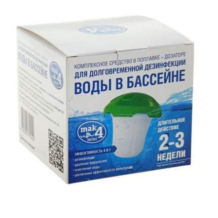 Дезинфицирующее средство для бассейна MAK 10440 0,2 кг 4 шт.